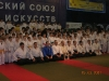 I Детский фестиваль Айкидо | I Children Aikido Festival