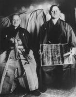 Сокаку Такэда и Такума Хиса