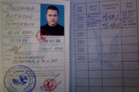 запись в будо-паспорте о присвоении степени Нидан