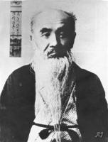 Таномо Сайго