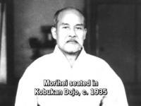 Основатель в Кобукан Додзё