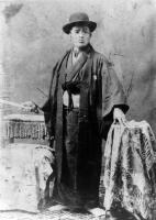 редкая фотография молодого С.Такеды