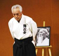 Терада Киёюки Сайко-сихан