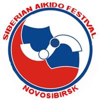 Festival-logo-eng
