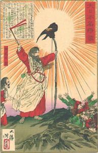 Император Дзимму